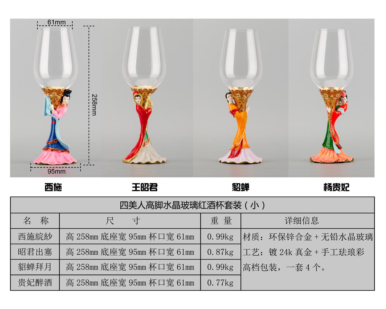 Xinglin Array image174